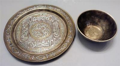 Antique Islamic Cairoware Mamluk Middle Eastern Brass Inlaid Silver Plate & Bowl