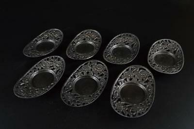 G1354: Japanese Copper Flower sculpture TEA CUP TRAY Saucer Chataku 7pcs