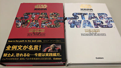 Star Wars English Japanese Illustrated Dictionary for Padawan Learners and Jedi
