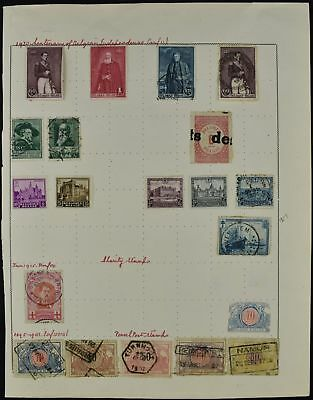 Belgium Album Page Of Stamps #V7514