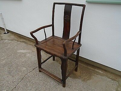 Antique Chinese Carved Elm Chair Carver Throne Hall Oriental Vintage Dining Old