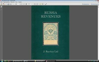 Sell-out! Russia Revenue catalogue J. Barefoot 2004 + USSR Revenues in P.D.F