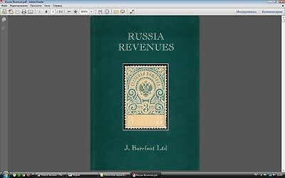Sell-out! Russia Revenues catalogue J. Barefoot 2004 + USSR Revenues in PDF