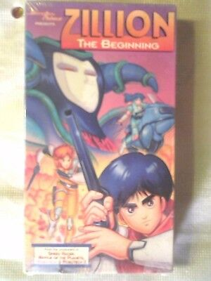 Japanese Anime  ZILLION The Beginning  Streamline Pictures