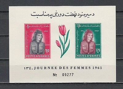 Afghanistan, Scott cat. 511a. Women`s Day IMPERF s/sht. Girl Scouts in design