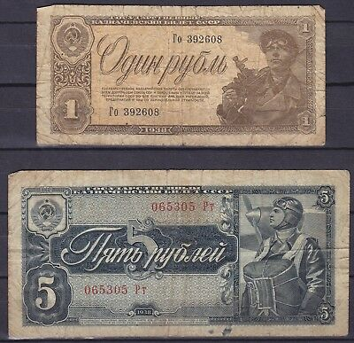 Russia  1 + 5 Rouble  1938  strongly used