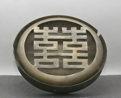 Antique Chinese Double Happiness Censer Made Of Brass