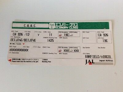 Boarding Pass Japan Airlines to BEIJING Vintage Scanner Pass