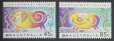 Christmas Island Year of the Pig stamps 1995
