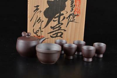 G2140: Japan Banko-ware Brown pottery SMALL TEAPOT YUSAMASHI CUPS w/signed box
