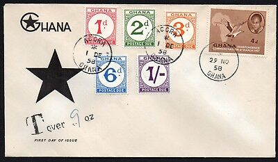 Ghana FDC. Postage dues. 1958 Numeral Stamps