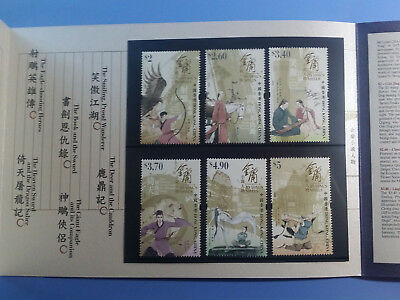 2018 Hong Kong Stamps Characters in Jin Yong's Novels Presentation Pack 金庸小說人物套摺