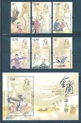2018 Hong Kong Stamps Characters in Jin Yong's (Louis Cha) Novels 金庸小說人物郵票