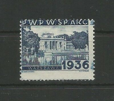 Poland,1936,Proof issued by P.W.P.W,MNH