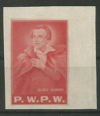 Poland,1946,Project,Essey issued by P.W.P.W,MNH,Very Scare,1