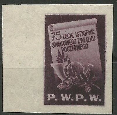 Poland,1946,Project,Essey issued by P.W.P.W,MNH,Very Scare,3