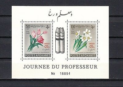 Afghanistan, Scott cat. 545-546 A. Teacher`s Day s/sheet
