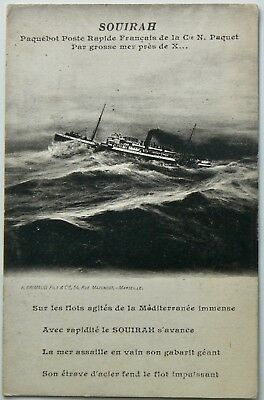 Postcard-Ships.s.s.souirah.on A Quiet Crossing!!. Launched Late 1800's.