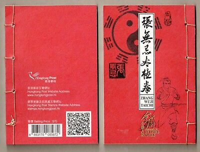 China Hong Kong 2018 Characters in Jin Yong's Novels Booklet 金庸 小說人物