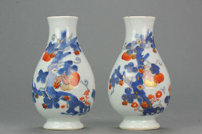 Antique 18C Chinese Porcelain Imari Vases Pair