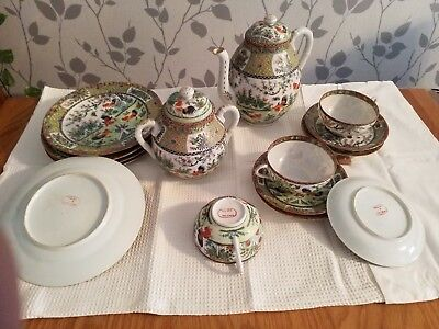 Pre 1900, Old Chinese export Rooster Cockerel Famille Rose part set.