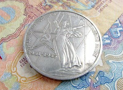 1 Ruble Coin Ussr 30Th Anniv. Of Soviet People's Victory 1975 Russia Rouble