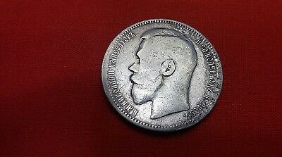Russian Empire Nicholas II Silver Ruble 1896 (*)  ORIGINAL Mint  Paris