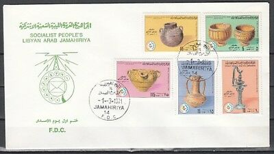Libya, Scott cat. 945-949. Tripoli Fair, Ceramic Wares issue. First day cover