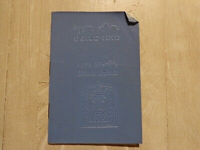 Old Arabian  Passport Document Id male 1970,s  Country ?