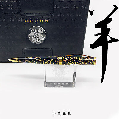 Cross Sauvage 2015 Year Of The Goat 23k Gold Plate BP