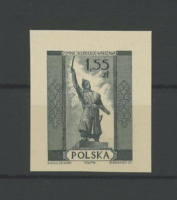 POLEN OFFICIAL BLACK PRINT 1958 CARDBOARD IMPERF RARE!! MONUMENT WARRIOR h2567
