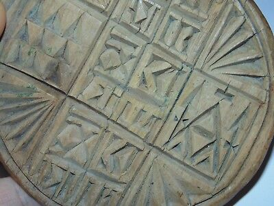 Antique HUGE Carved Prosfor Orthodox Holiday Bread Stamp Seal Bake Collectible