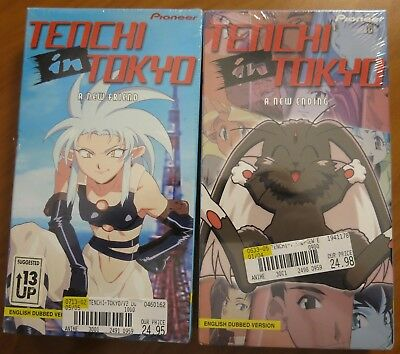 NEW Tenchi in Tokyo Anime A NEW FRIEND & A NEW ENDING VHS SEALED Anime English