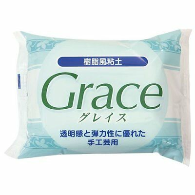 Nisshin associates Grace Resin style clay for handicraft Free From japan