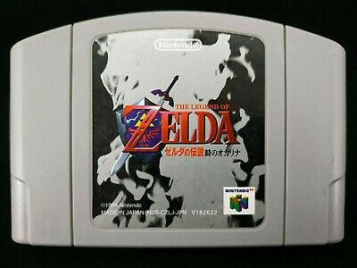 The Legend of Zelda : Ocarina of Time Jeu Nintendo 64 N64 JAP Japan