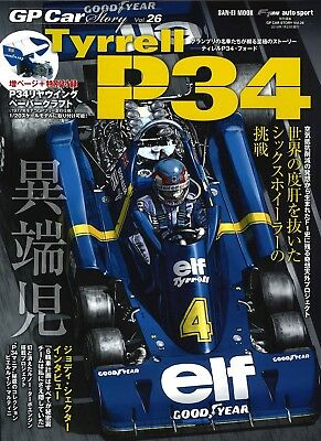 GP CAR STORY Vol.26 Tyrrell P34 with P34 Rear Wing Paper Craft (Sanei Mook)