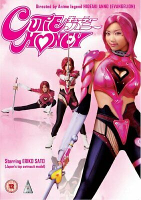 Cutie Honey [DVD] - DVD  DSVG The Cheap Fast Free Post