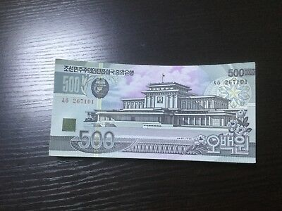 A Bundle of 100 PCS Korea 500 Won, 1998 P  UNC. Part consecutive numbers