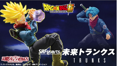 S.H Figuarts Future Trunks Dragon Ball Super Action Figure Bandai NEW USA SELLER