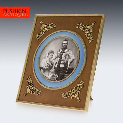ANTIQUE 20thC RUSSIAN SILVER-GILT, ENAMEL & WOOD PHOTO FRAME, 3rd ARTEL, c.1910