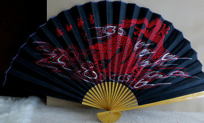 """Vintage Chinese Wall Fan Red & Black 36"""" X 62""""  (RED DRAGON) Bamboo Frame"""