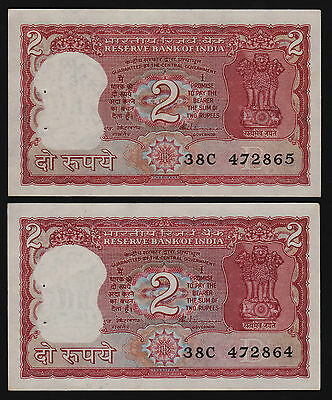 India 2 Rupees Banknotes 1997 P-53Ae letter B insert consecutive pair UNC