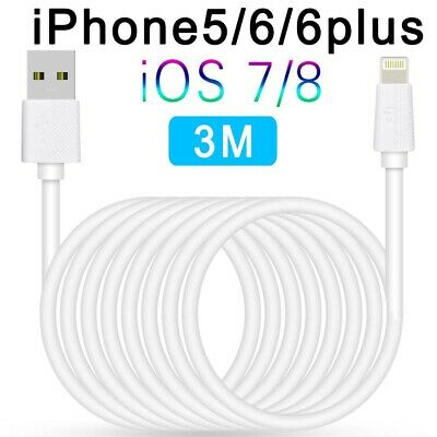 LP MFI USB Lightning Charger Cable Fits For iPhone 5 6 6s 7 Plus 1M / 3M UK