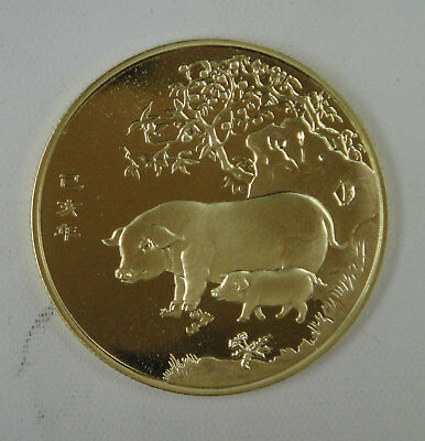 Collectibles 2015 CHINA Sheep Medal Token Sealed Gold Color 1900-Now