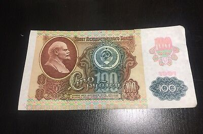 100 rubles in 1991, the USSR, 1 banknotes