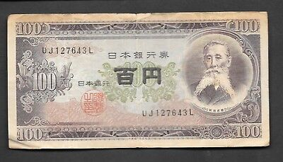 Japan 100 Yen Circulated Banknote ND Nippon Ginko