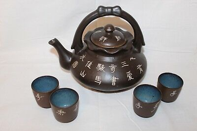 Vintage Chinese style brown porcelain ceramic Teapot and cups Tea set