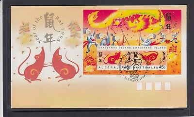 CHRISTMAS IS  1996  Year of the RAT MINISHEET on FDC