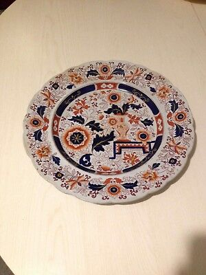 *REDUCED*VERY RARE Antique stone China plate