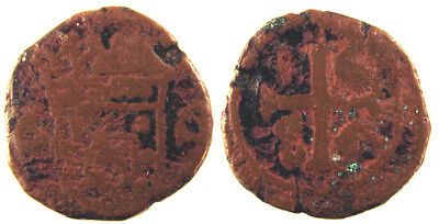 Portuguese India Diu Copper Bazaruco 1689